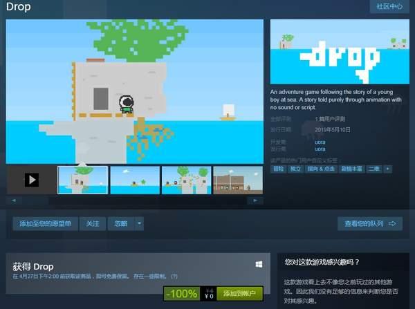 Steam又喜加二!独立游戏《Drop》《Red Gate》免费领