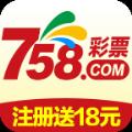 758彩票客户端手机版下载1.0.0