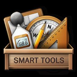 智能工具箱:Smart Tools 去限制/破解/完整/中文版  1.7.5