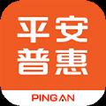 平安普惠O2O贷款app官方版下载5.19.0