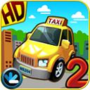 疯狂出租车2破解版 v1.0.7