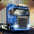 欧洲卡车模拟2手机版中文汉化版下载1.0.5