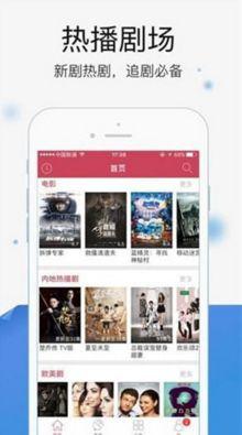 快视影音最新版app官方下载图片2