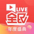 全民TV直播平台官网app下载手机版3.5.0