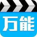 老狼影院官网软件下载2018最新版1.0