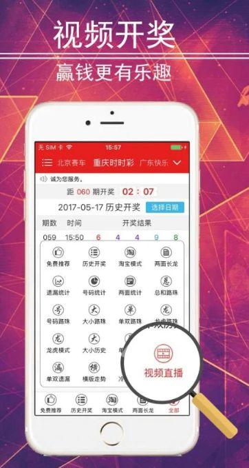 758彩票客户端手机版下载图片1