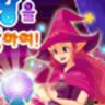 魔法水晶球