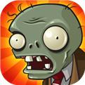 植物大战僵尸年度版安卓版下载