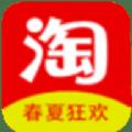 优淘网购物官网下载安卓版1.0