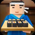 料理模拟器中文汉化版下载(Cooking Simulator)1.0