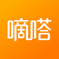 嘀嗒出行官网app最新版下载(原嘀嗒拼车)7.0.0