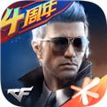 CF手游2.0官网下载