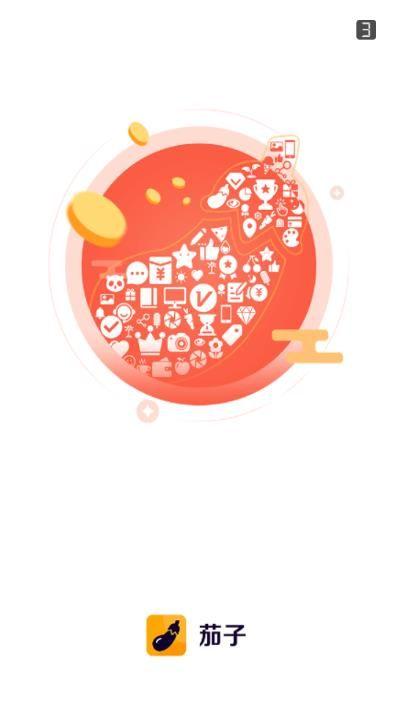 茄子app二维码最新版下载图片1