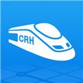 高铁管家12306火车票免费下载