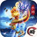 战龙在野游戏官网正版2.15.0