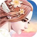 九州天空城3D手游百度版下载