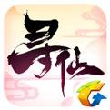 新寻仙手游官方网站