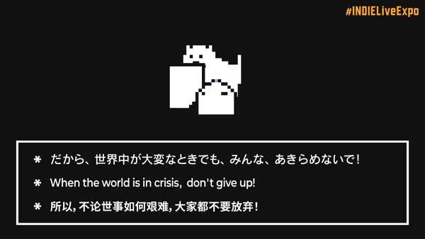 《传说之下》作者阐述游戏的意义:在困苦时给人光亮