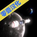 航天火箭探测模拟器1.8