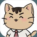 离家的猫 测试版1.4.1