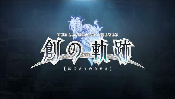 《英雄传说:创之轨迹》最新预告 PS4中文版8月发售
