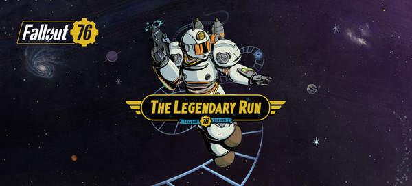 《辐射76》第一赛季6月30日开启 完成挑战可获取奖励