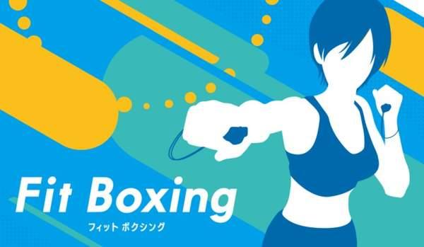 NS《健身拳击》销量破90万份 疫情期间让玩家在家锻炼