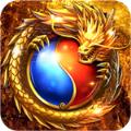 传奇之王游戏官网版下载1.5.0