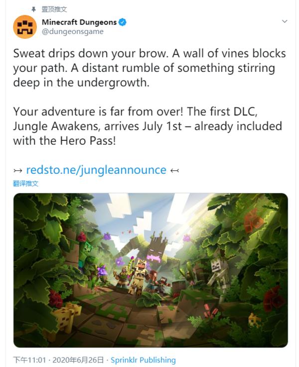 《我的世界:地下城》首款DLC7月1日发售 进入危险雨林