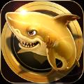 金鲨银鲨飞禽走兽最新版app手机下载 1.0