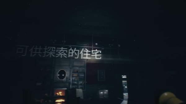 恐怖新作《山中凶宅》宣传片 7月登陆Steam抢先体验