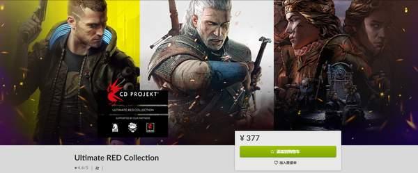 GOG商城特卖!《赛博2077》+巫师系列只要377元
