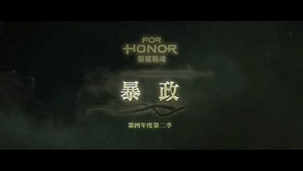 《荣耀战魂》第四年度第二季预告 一股威胁将终结和平