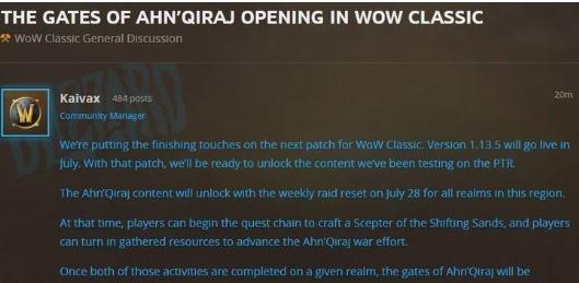《魔兽世界怀旧服》p5安其拉版本上线时间介绍