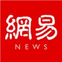 网易新闻免费下载