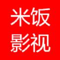 米饭影视官方下载app手机版1.1.0