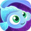 超级星鱼中文版下载