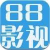 88影视网电视剧天泪传奇最新免费下载1.0