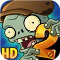 植物大战僵尸2腾讯iOS版下载