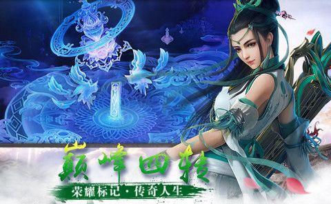 幽城幻剑录手游官网最新正式版图片2