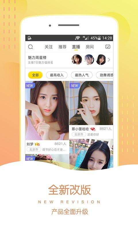 青春秀直播二维码app下载手机版图片1