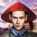 霸道王爷游戏官方正版下载1.0.1