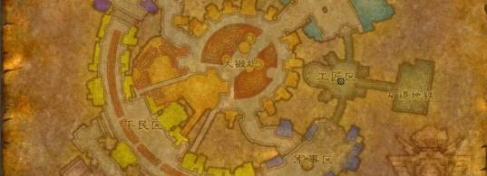 《魔兽世界怀旧服》完美工程学1-300省钱攻略
