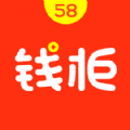58钱柜手机安卓版下载2.4.1