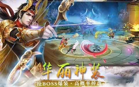 幽城幻剑录手游官网最新正式版图片1
