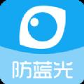 护眼宝官方安卓9.4