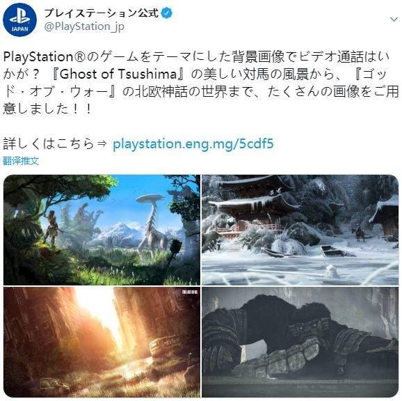 大量背景图来袭!Playstation官方公布独占游戏原画