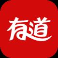 有道手机词典安卓版7.5.2