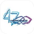 47 Heroines官网下载