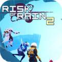 Risk of Rain 2汉化版下载